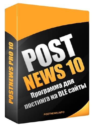 PostNews 10.2